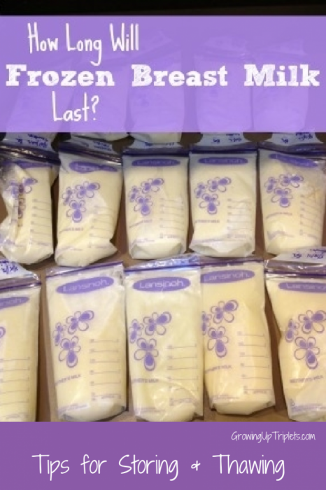 How long to store breastmilk